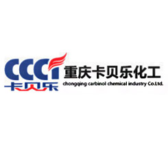 重庆卡贝乐化工