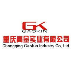 重庆高金实业有限公司